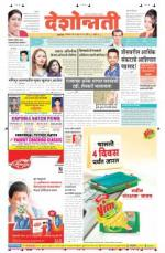 30th Jun Akola Main - Read on ipad, iphone, smart phone and tablets.