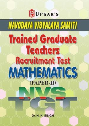 Navodaya Vidyalaya Samiti TGT Mathematics (Paper-II) - Read on ipad, iphone, smart phone and tablets