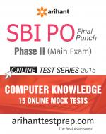 SBI PO Mains (Computer Knowledge) Online Mock Test
