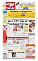 NewsToday,Jaipur - Read on ipad, iphone, smart phone and tablets.