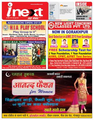 01-07-15 - Read on ipad, iphone, smart phone and tablets.