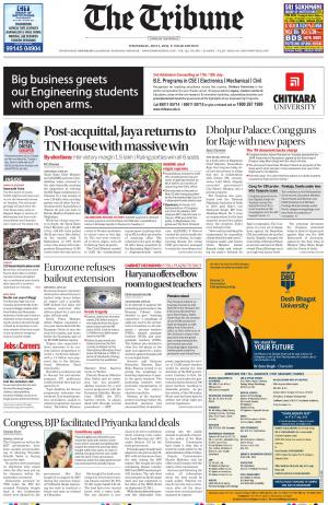 NCR_01_July_2015 - Read on ipad, iphone, smart phone and tablets.