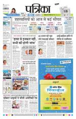 01-07-2015+ - Read on ipad, iphone, smart phone and tablets.