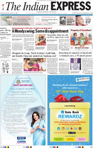 01 July, 2015 - Read on ipad, iphone, smart phone and tablets.
