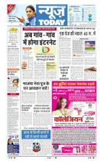 01-07-2015 - Read on ipad, iphone, smart phone and tablets.