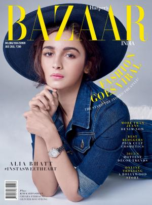 Harper's Bazaar-July 2015 - Read on ipad, iphone, smart phone and tablets.