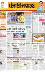 Moga/Faridkot/Muktsar   : Punjabi jagran News : 02nd July 2015 - Read on ipad, iphone, smart phone and tablets.