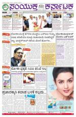 July,02, 2015, Bangalore - Read on ipad, iphone, smart phone and tablets.