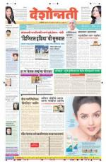 2nd Jul Akola Main - Read on ipad, iphone, smart phone and tablets.