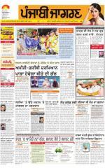 Ludhiana Dehat : Punjabi jagran News : 02nd July 2015 - Read on ipad, iphone, smart phone and tablets.