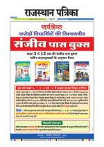 02072015 - Read on ipad, iphone, smart phone and tablets.