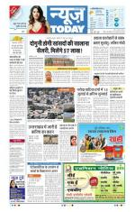 02-07-2015 - Read on ipad, iphone, smart phone and tablets.