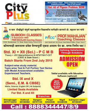 Pune - Kothrud Bawdhan - Read on ipad, iphone, smart phone and tablets.