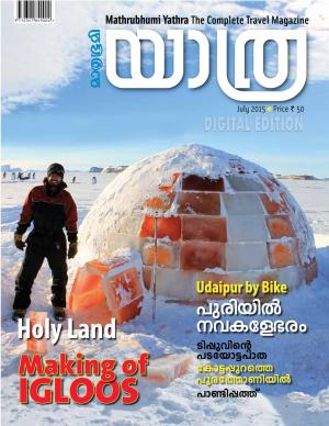 Yathra-2015 July - Read on ipad, iphone, smart phone and tablets.