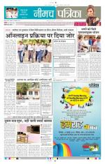03-07-2015 - Read on ipad, iphone, smart phone and tablets.