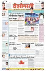 3rd Jul Hingoli Parbhani - Read on ipad, iphone, smart phone and tablets.