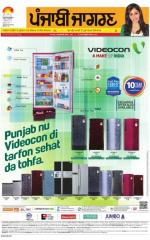 Ludhiana Dehat - Read on ipad, iphone, smart phone and tablets.