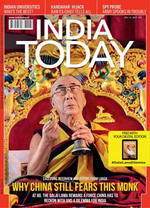 India Today-13th July 2015 - Read on ipad, iphone, smart phone and tablets.