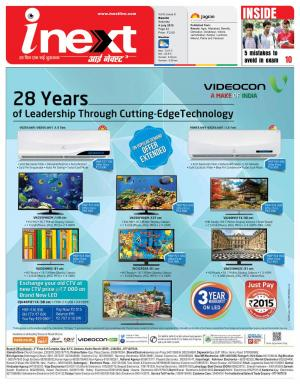 04-07-15 - Read on ipad, iphone, smart phone and tablets.