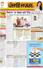 Moga/Faridkot/Muktsar  : Punjabi jagran News : 04th July 2015 - Read on ipad, iphone, smart phone and tablets.