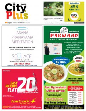 Secunderabad Vol 5 Issue 27, 4-10 July  2015