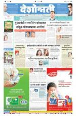 5th Jul Nagpur - Read on ipad, iphone, smart phone and tablets.
