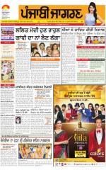 Gurdaspur : Punjabi jagran News : 05th July 2015 - Read on ipad, iphone, smart phone and tablets.