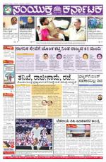 July, 05, 2015, Bangalore - Read on ipad, iphone, smart phone and tablets.
