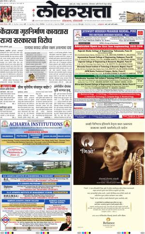 06-07-2015 - Read on ipad, iphone, smart phone and tablets.