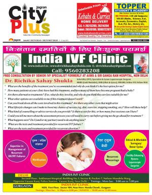 Delhi-South -West Delhi_Vol-9_Issue-43_Date_05 July 2015 to 11 July 2015