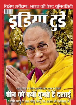 India Today Hindi-15th July 2015 - Read on ipad, iphone, smart phone and tablets.