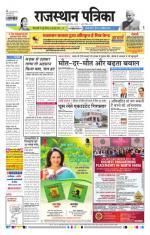 Rajasthan Patrika Jaipur - Read on ipad, iphone, smart phone and tablets.