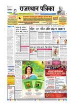 Rajasthan Patrika Udaipur - Read on ipad, iphone, smart phone and tablets.