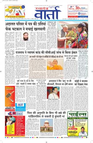 07-07-2015 - Read on ipad, iphone, smart phone and tablets.