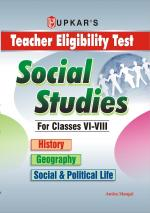 Teacher Eligibility Test Social Studies (For Classes VI-VIII)