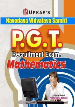 Navodaya Vidyalaya Samiti P.G.T. Recruitment Exam. Mathematics