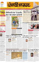Moga/Faridkot/Muktsar  : Punjabi jagran News : 09th July 2015 - Read on ipad, iphone, smart phone and tablets.