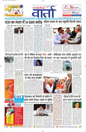 09-07-2015 - Read on ipad, iphone, smart phone and tablets.