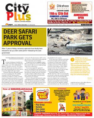 Pune-PIMPRI-CHINCHWAD - Read on ipad, iphone, smart phone and tablets.