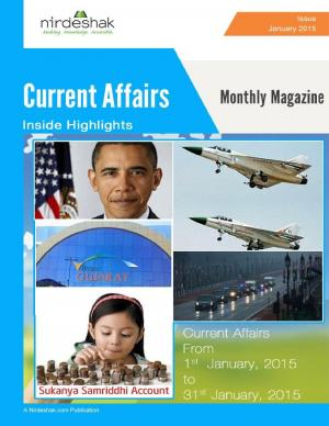 Current Affairs January 2015