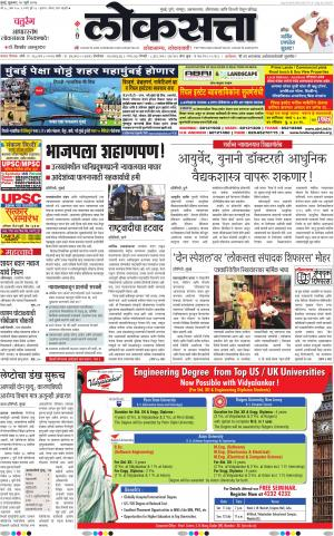 10-07-2015 - Read on ipad, iphone, smart phone and tablets.