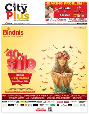 Delhi - East Delhi_Vol-9_Issue-44_Date_10 July 2015 to 17 july 2015