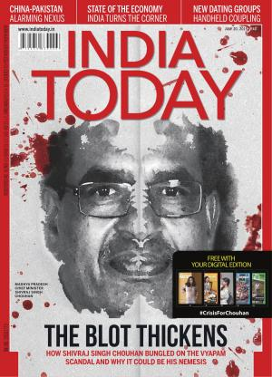 India Today-20th July 2015 - Read on ipad, iphone, smart phone and tablets.