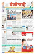 11th Jul Buldhana - Read on ipad, iphone, smart phone and tablets.