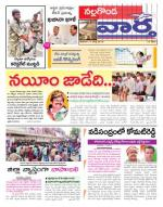 11-07-2015 - Read on ipad, iphone, smart phone and tablets.