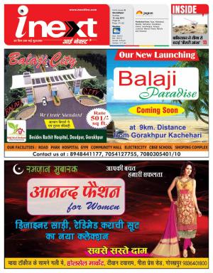 12-07-15 - Read on ipad, iphone, smart phone and tablets.