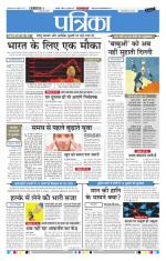 12-07-2015 - Read on ipad, iphone, smart phone and tablets.