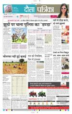 13-07-2015 - Read on ipad, iphone, smart phone and tablets.