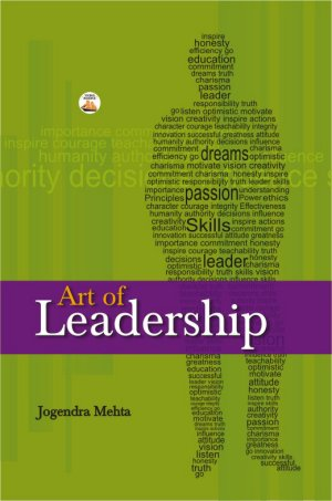 Art Of Leadership - Read on ipad, iphone, smart phone and tablets