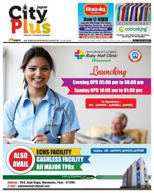 Pune - Kondhwa Wanowari BT Kawade - Read on ipad, iphone, smart phone and tablets.